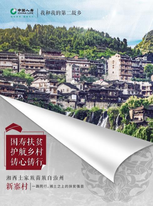 http://www.cyxjsd.icu/caijingfenxi/161037.html