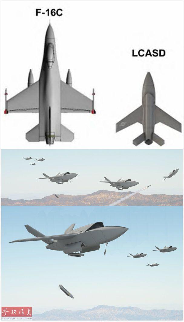 """美空军研发""""天空博格""""无人战机 确保未来空战优势"""