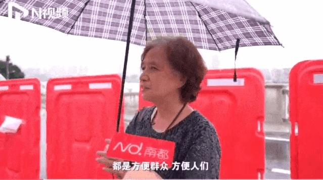 """1000万都不卖?广州""""桥中房""""引围观!屋主:网上传的都是假的,官方也回应了"""