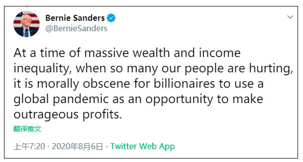 向超级富豪开炮!桑德斯提议征收疫情财富税 贝佐斯需缴428亿美元