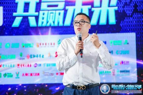 """2020医药高峰论坛:广誉远""""好孕宝贝""""落地江西"""
