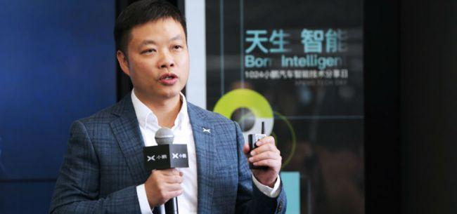 小鹏提交IPO申请:三年亏近60亿,投资圈称其市值目标400亿美元
