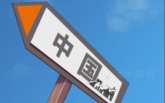 """在华销量暴增225%!苹果决定""""入乡随俗"""":将支持北斗导航系统-股票频道-和讯网"""