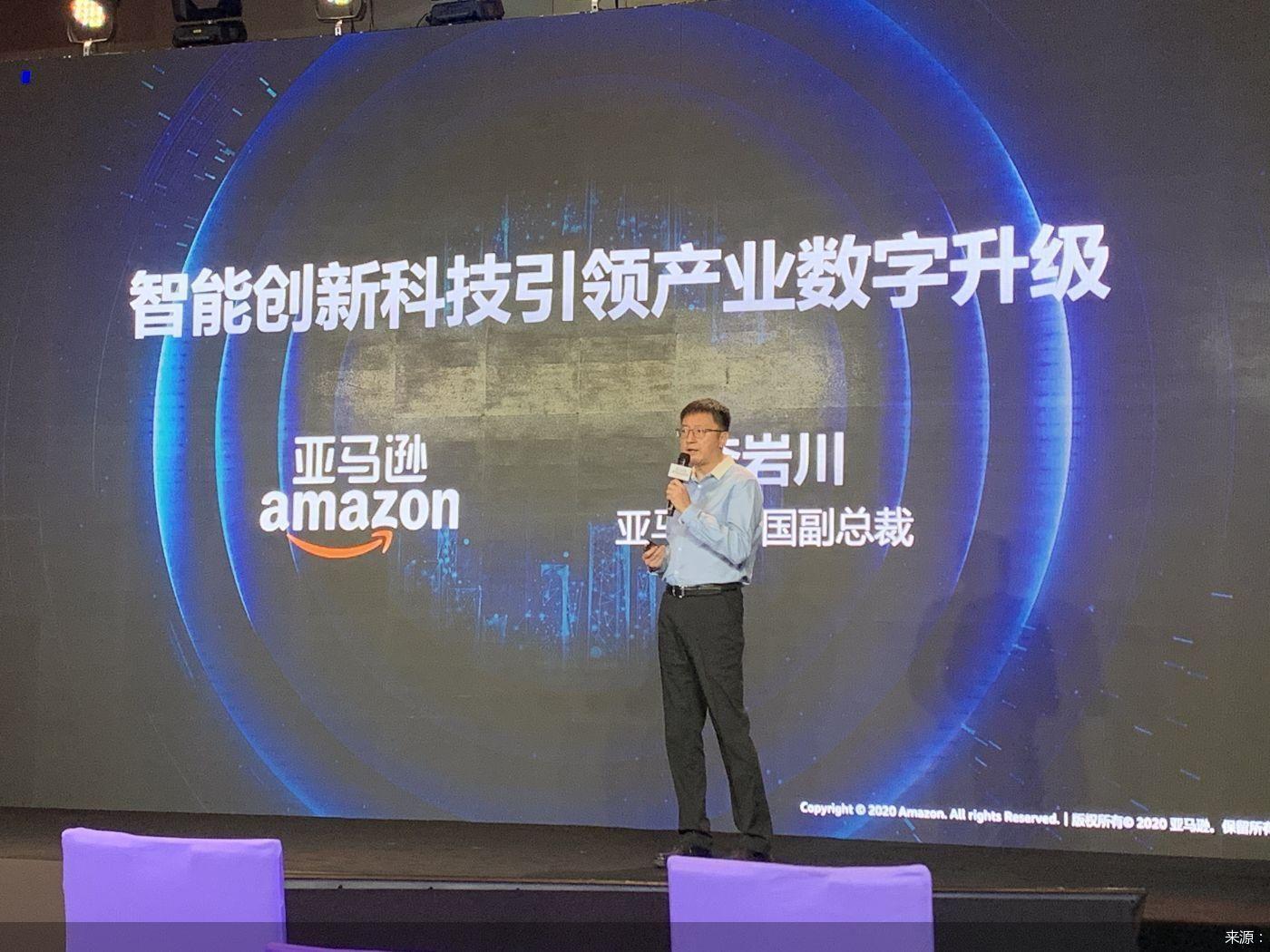 亚马逊中国:继续在中国市场投资
