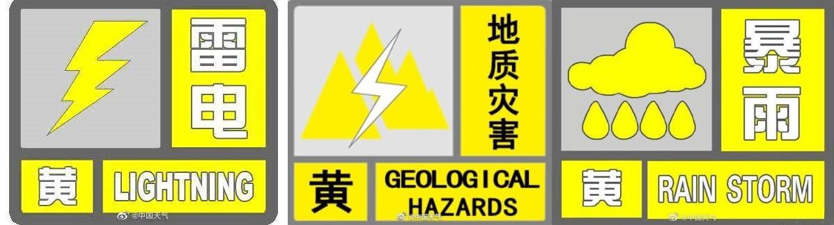 都在等暴雨?北京朝阳、通州已出现降雨,但强降雨主体还在路上!雷电、暴雨、地质灾害三预警已生效…
