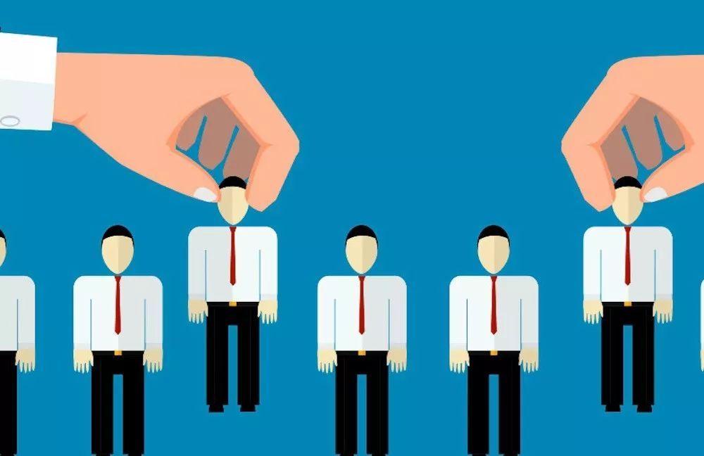 总经理身兼多职!太平基金高管频繁变动,规模依赖机构投资者丨基金