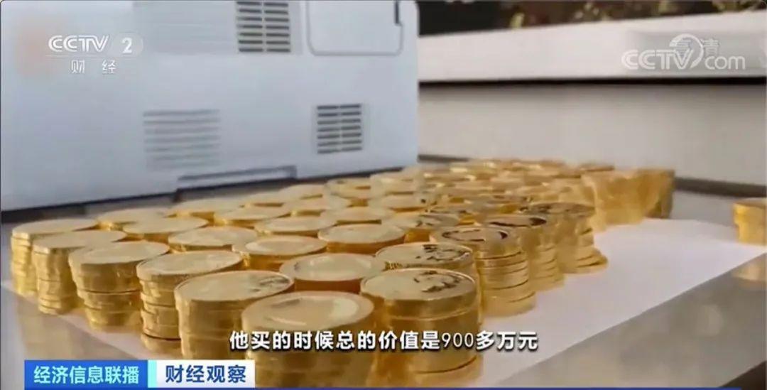 太疯狂!黄金涨涨涨,有人一口气提了58斤金币去变现,赚了这么多……