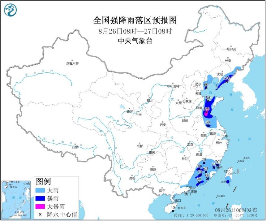 暴雨蓝色预警发布:山东中部、辽宁东部局地有大暴雨