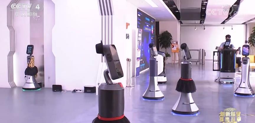 创新服贸 互惠共享 | 智能科技改变生活 服务贸易添新元素