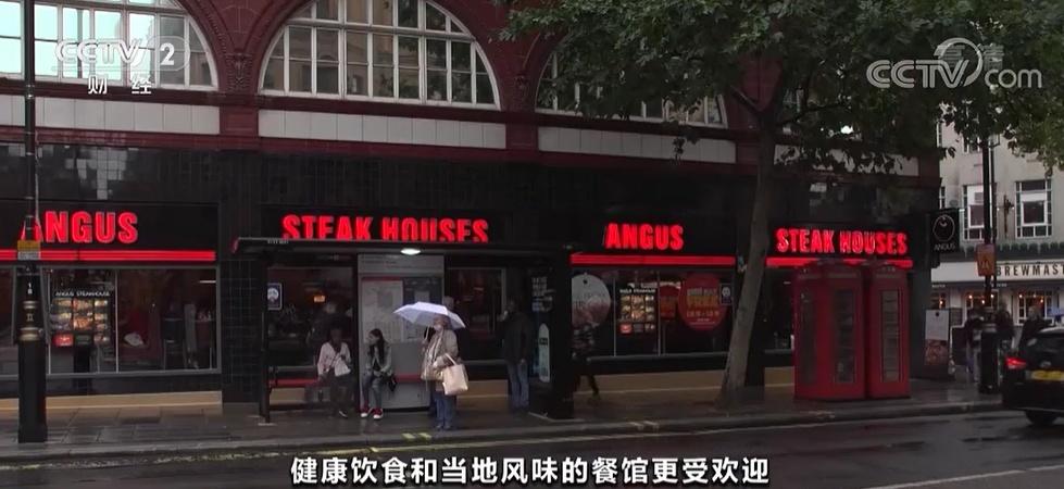 突然宣布!又一知名连锁餐厅关店!73家店铺永久关闭,涉及上千个工作岗位...这才刚刚开始?