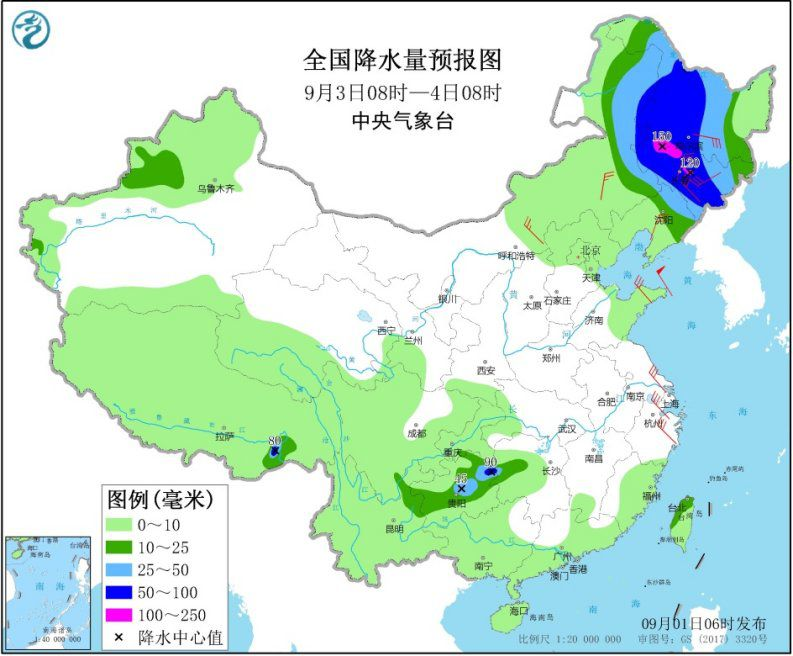 """台风""""美莎克""""将影响东部海域及东北地区"""