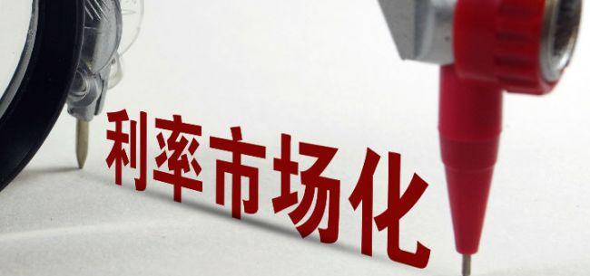 """【首席观察】外币的""""锚""""将变,本币的""""锚""""咋变?央行首份利率白皮书告诉你"""