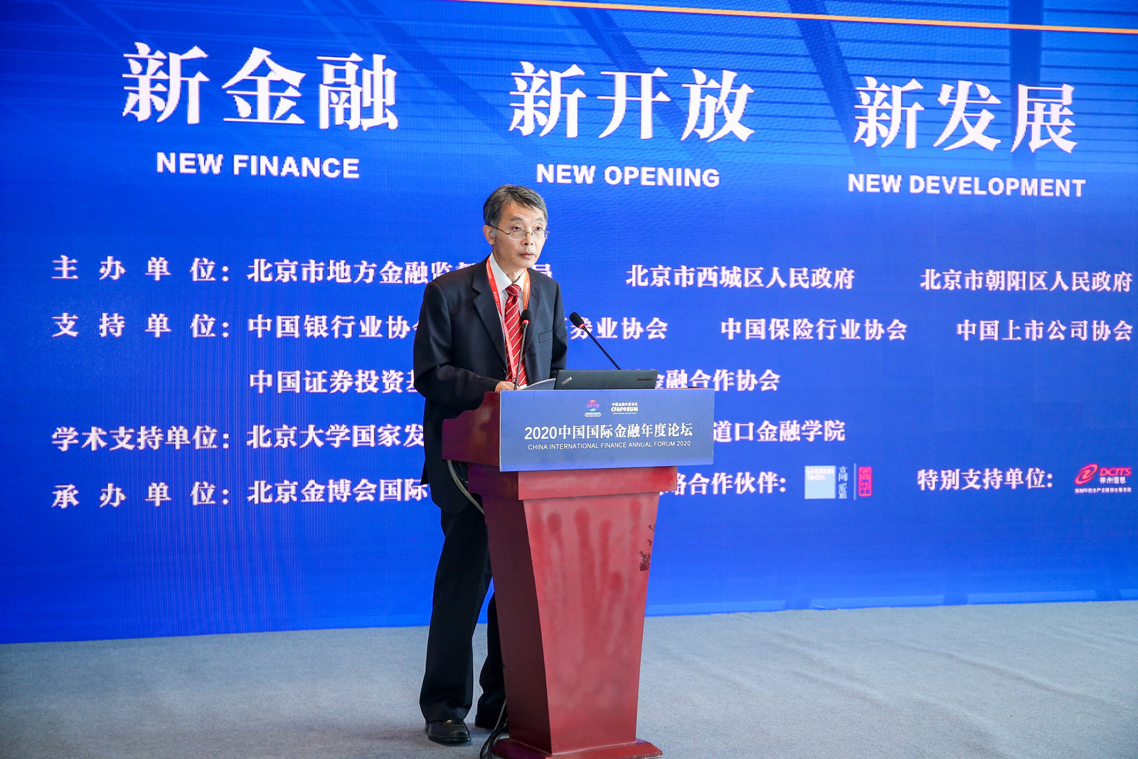 中国银保监会政策研究局一级巡视员叶燕斐