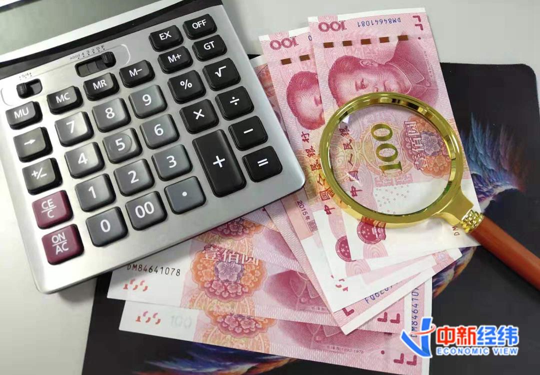 国务院:在中关村开展创投企业所得税优惠政策试点