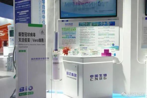 数十万人已紧急接种国产新冠灭活疫苗,目前零感染!钟南山提醒:世界疫情远远没有结束