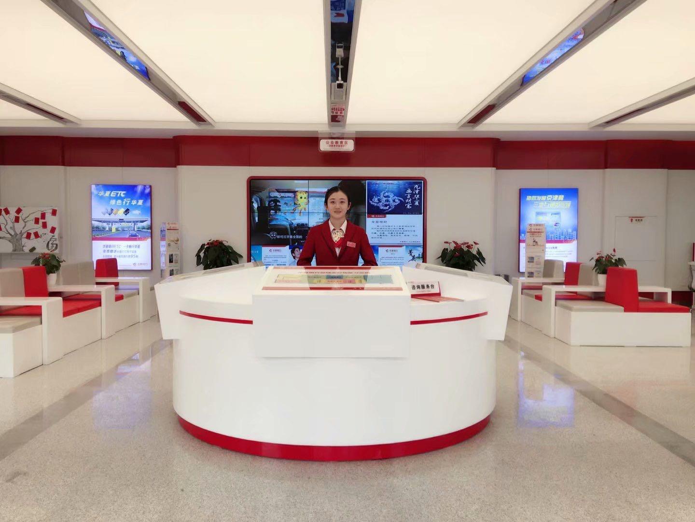 图片说明:华夏银行河北雄安分行营业厅