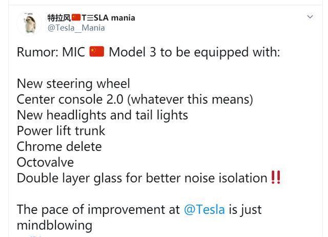 特斯拉(TSLA.US)新款Model 3将迎来重大升级