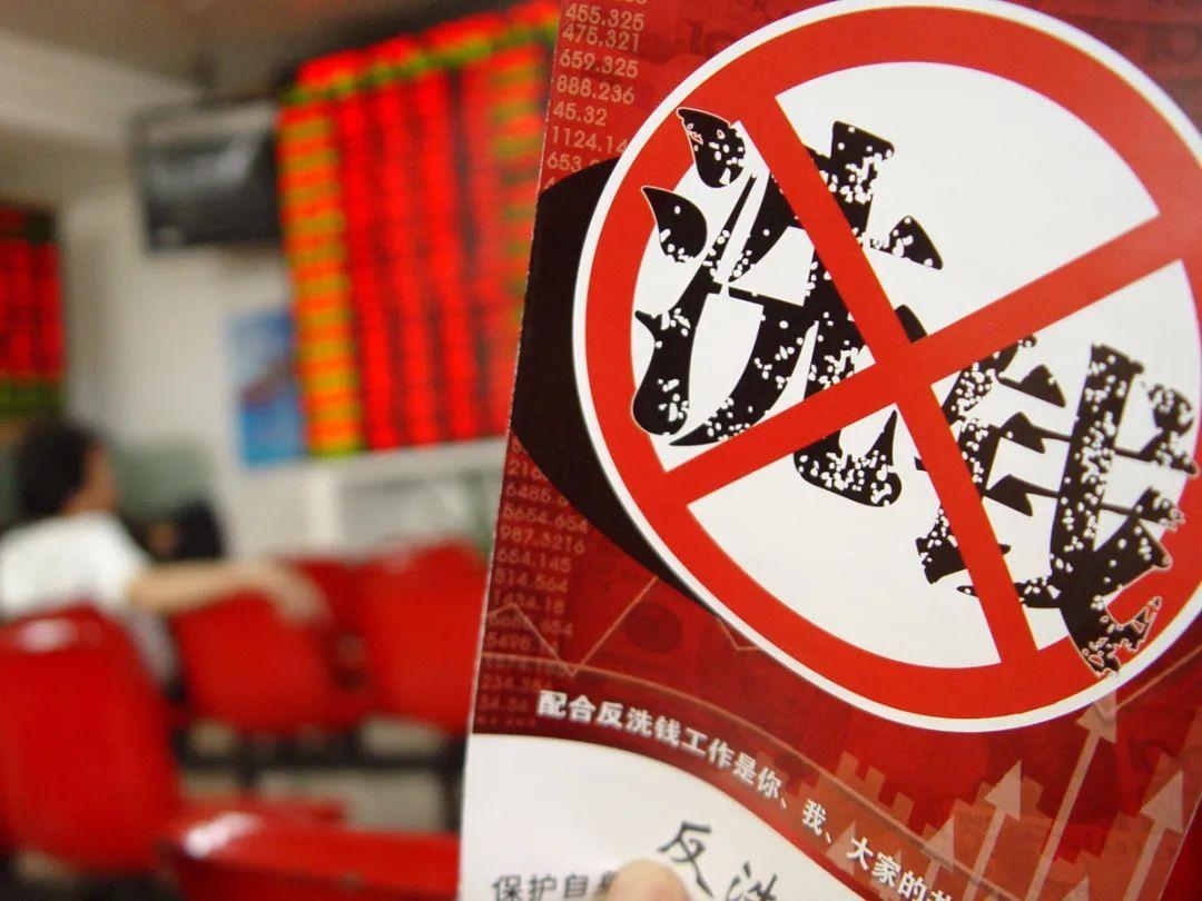惊了!香港一家五口洗黑钱手法曝光!2年洗钱超30亿港元,还开了100多个账户...
