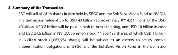全球芯片业巨震!孙正义将ARM卖给美国公司,400亿美元创历史纪录