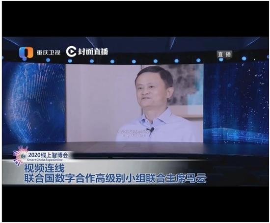中国|马云呼吁关注数字化:最确定的巨大机遇数字化会真正撬动中国内需