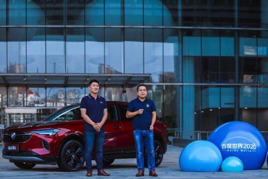 用户|vivo与百度达成CarLife+合作 打造便捷、流畅智能车载体验