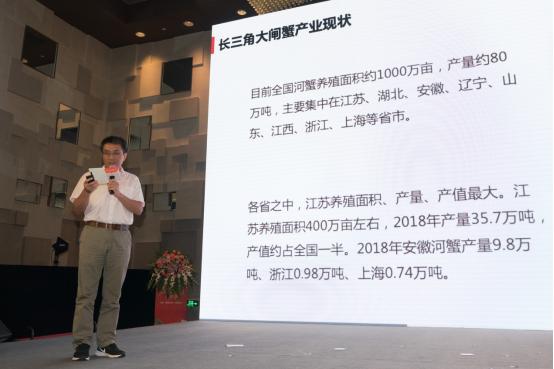 """长三角农业加快""""一体化""""升级:沪苏浙皖联合电商平台力推源头好蟹"""