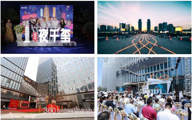 盛启中原文化新地标 绿地溱水小镇东门坊已开街!