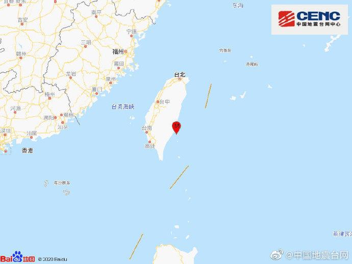 台湾台东县海域发生4.3级地震 震源深度15千米