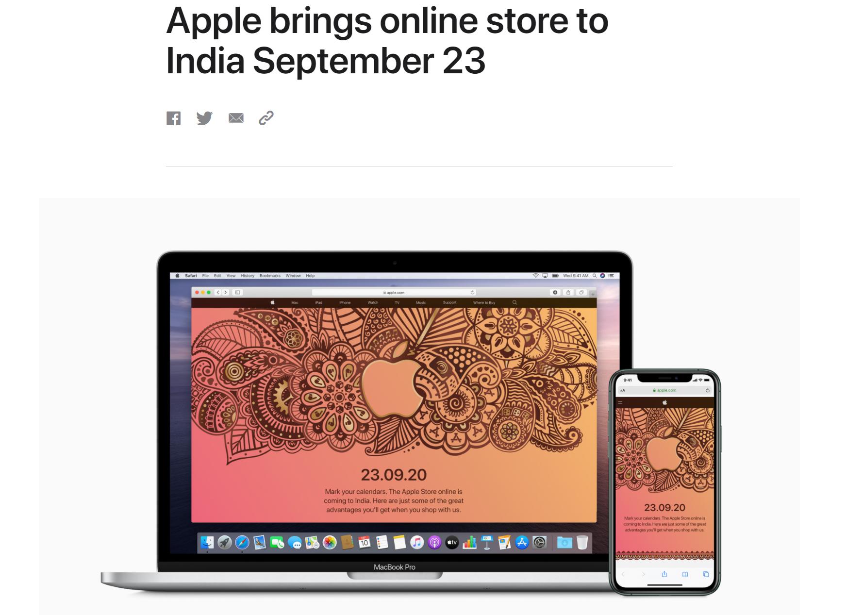 苹果官宣印度线上零售店下周开业 恰逢传统假日销售旺季