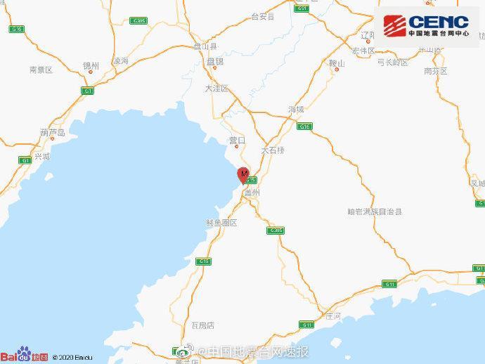 辽宁营口市西市区发生3.1级地震 震源深度6千米