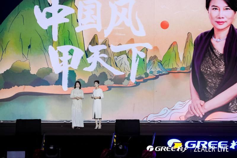 格力全品类家电亮相董明珠直播间,桂林站销售额11.8亿元
