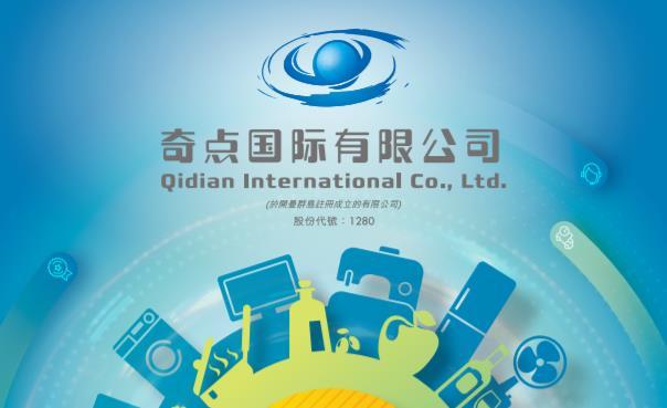 奇点国际(01280-HK)完成配发约670.02万股新股份