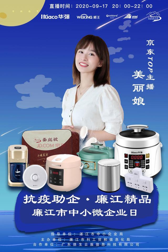 http://www.880759.com/zhanjianglvyou/28400.html