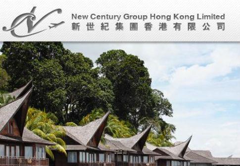 新世纪集团(00234-HK)附属授出两笔有抵押贷款合共2770万港元