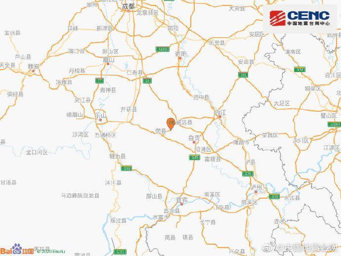 四川自贡市荣县发生3.2级地震 震源深度8千米