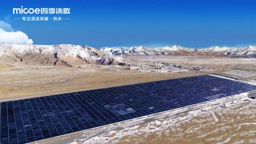 四季沐歌受邀参加2020中国可再生能源学术大会