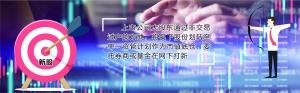 非交易过户打新迟迟未开闸 机构争议打新利益纠葛