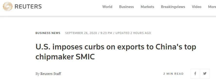 中芯国际证实被美国制裁!更大举向设备、零件商囤货?又有巨头撑不住了