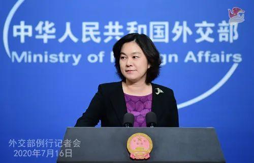 """促进疫苗公平分配,中国正式加入""""新冠肺炎疫苗实施计划"""""""