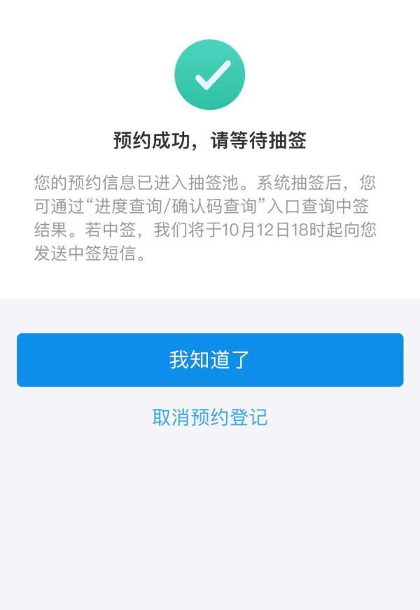 首次面向社会公众测试!深圳5万个数字人民币红包有何新意?