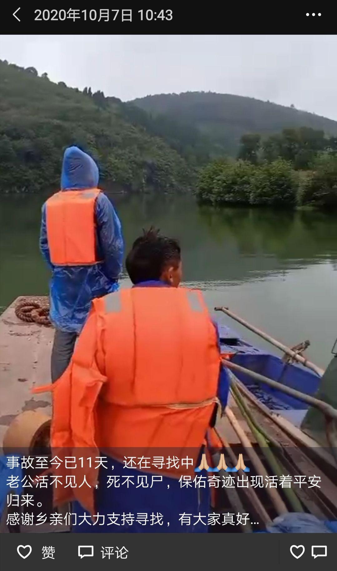 湖南新宁一渔船沉没致两死,官方:夫夷江禁捕,已成立专案调查组