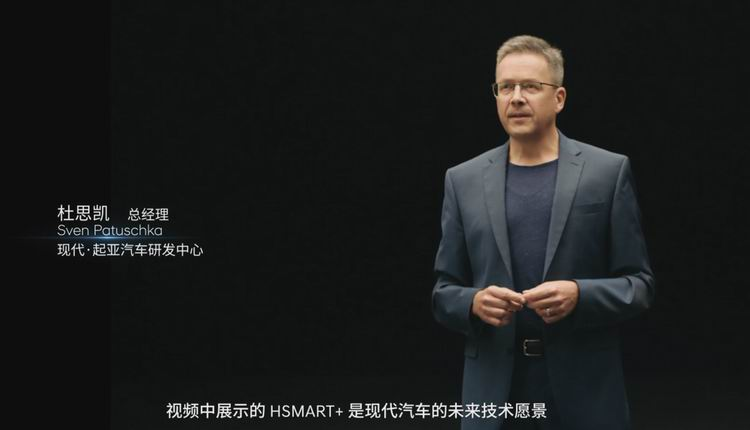 """从第七代伊兰特的""""锋芒""""看北京现代身后的技术实力"""