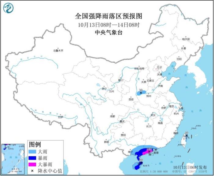暴雨蓝色预警发布:广东广西海南岛等地有大到暴雨