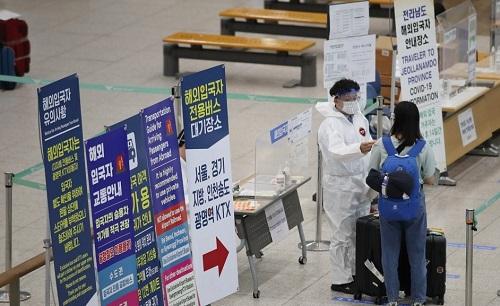 韩媒:韩国境外输入新冠病毒感染病例数反弹 单日新增境外输入超30例