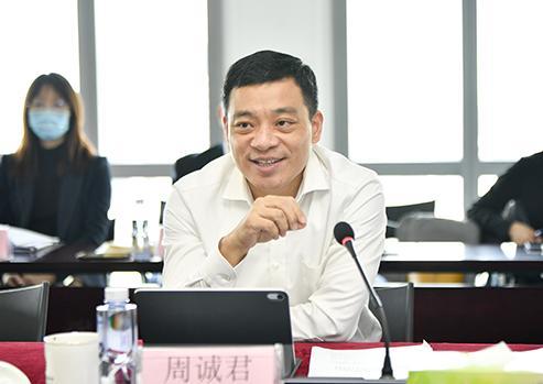 中国人民银行金融研究所所长、跨委会主任周诚君讲话