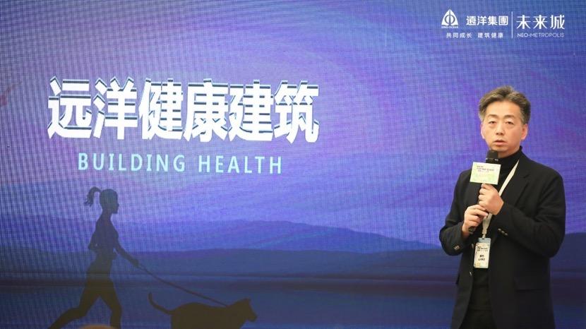 远洋建筑健康五周年城市巡礼启动 健康优势持续转化为市场表现