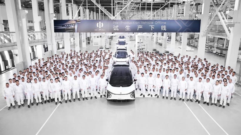 高合HiPhi X试生产下线,2021年正式交付市场