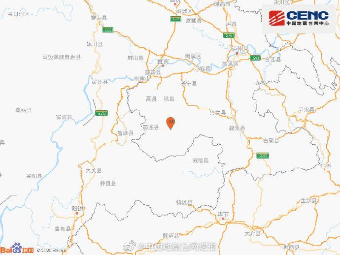 四川宜宾市珙县发生4.1级地震 震源深度6千米
