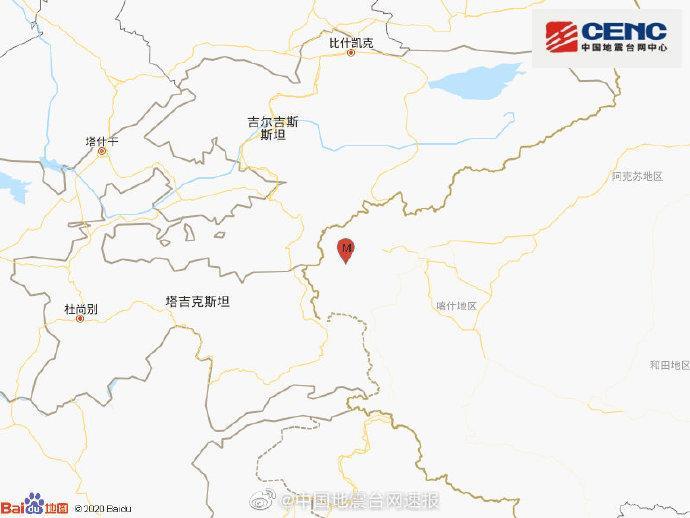 新疆克孜勒苏州乌恰县发生3.9级地震 震源深度9千米