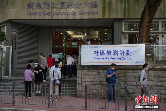 香港新增8例新冠肺炎确诊病例